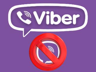 Excluir uma conta do Viber